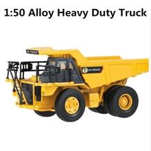 1:50 сплав инженерные транспортные средства, высокая имитационная модель тяжелых грузовиков, детские развивающие игрушки