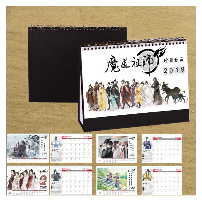 Nuevo 2019 Anime Mo Dao Zu Shi Calendario de escritorio DIY calendarios de mesa calendario diario planificador 2019,01 ~ 2019,12