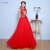Embroidery Floral Print Red Prom Dresses Floor Length High Quality Tulle China Tradition Style Long Prom