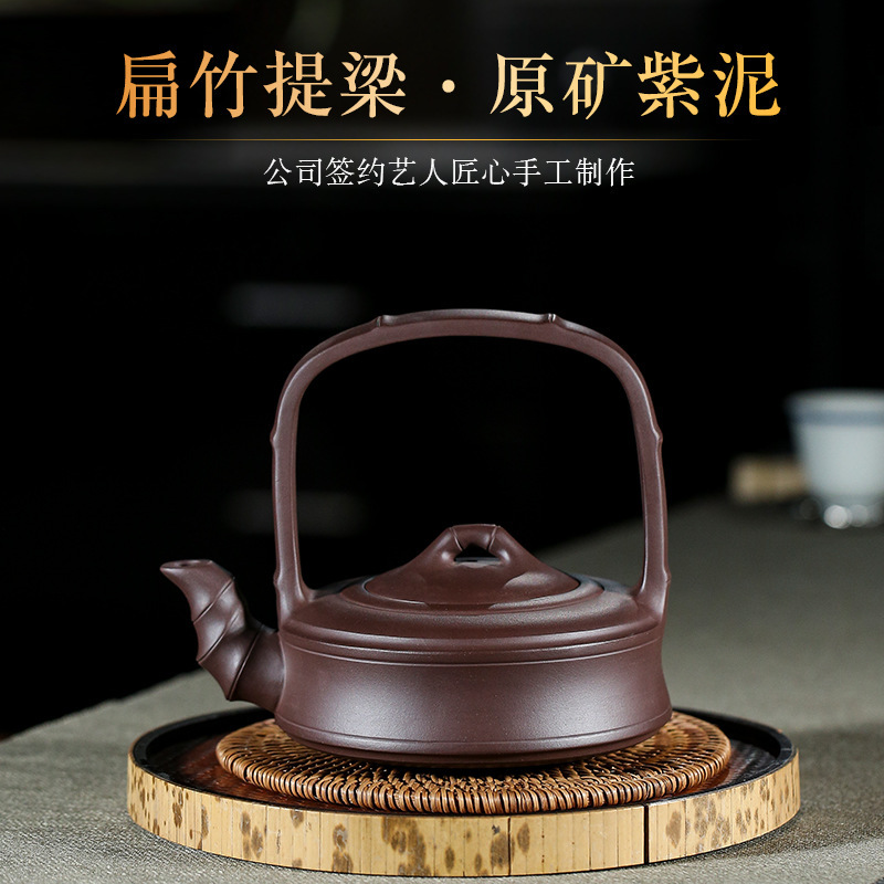 Manual Flat Bamboo Handle Dark-red Enameled Pottery Teapot Kung Fu Tea Have Gift Infusion Of Tea Kettle Bamboo Joint Hand PotManual Flat Bamboo Handle Dark-red Enameled Pottery Teapot Kung Fu Tea Have Gift Infusion Of Tea Kettle Bamboo Joint Hand Pot