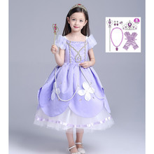 Girls Sofia Princess Dress Floral Beadings Puff Sleeve Sophia Halloween Party Cosplay Long Dresses