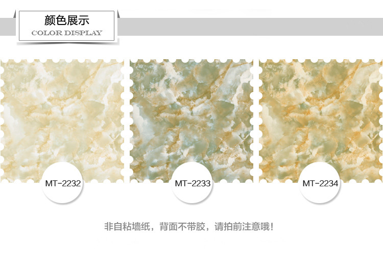 Купить с кэшбэком PAYSOTA Hot 3D Vintage Wallpaper New Chinese Imitation Marble Granite Tile Wall Paper Roll