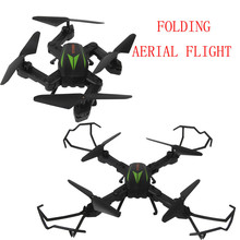 F12W 2.4G 6-Axis Altitude Hold HD Camera WIFI FPV RC Quadcopter Drone Selfie Foldable