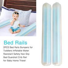 2 шт. кроватные рельсы бамперы для малышей Надувные водонепроницаемые защитные Нескользящие ограждение для кровати детская кроватка для дома путешествия