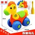 Пластиковые игрушки детские подарок на день рождения собрать мини-модель верховая Мотоцикл Динозавров Винт блок отвертка играть дома игру ремонта 1 шт.