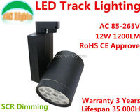 Free Shipping 12W 1200LM Dimmable LED Track Light Showcase LED Spot Light Track Lighing CE ROHS