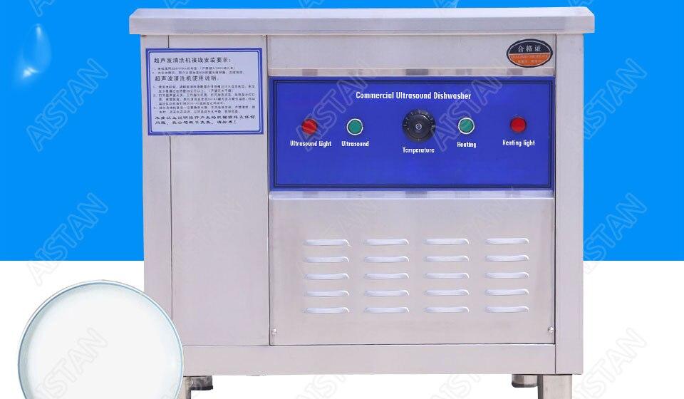 CSB60/CSB80 automatic ultrasonic dishwasher machine for commercial kitchen dish washing 9