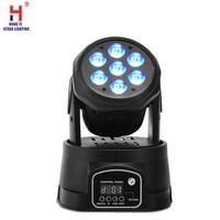 led mini wash 7x12W moving head light beam moving head mini light rgbw 4in1 strobe effect