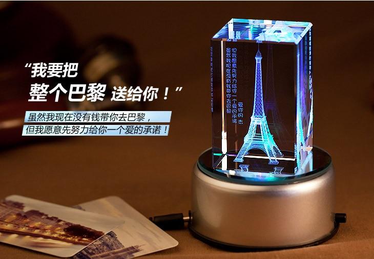 TOP COOL ART-bureau décor à la maison art jeton d'amour 3D tour Eiffel Image de cristal statue-amant bon meilleur cadeau d'anniversaire