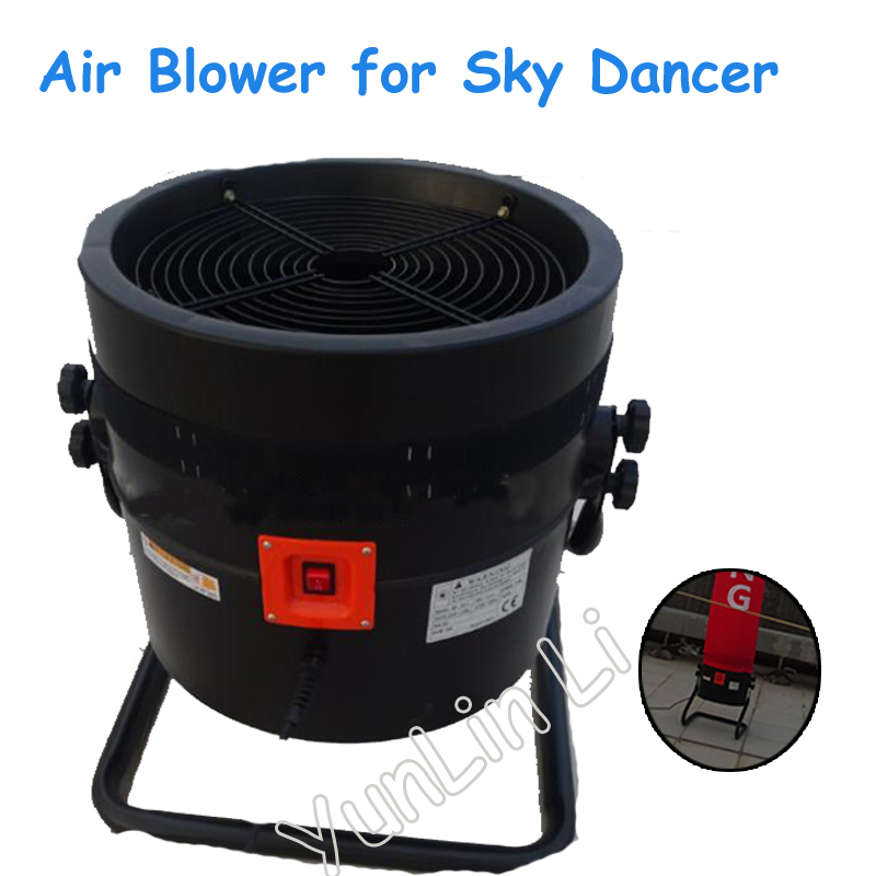 Air Blower for Sky Dancer 750W Star Advertising Fan for Inflatable Sky Dancer Advertising inflatable sky dancing tube man ghost chef outdoor waving air dancing man for advertising celebration without fan blower