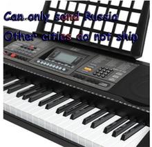 NOUS 816 smart connexion APP clavier adulte 61 touche piano force clé enfants débutant enseignement professionnel piano