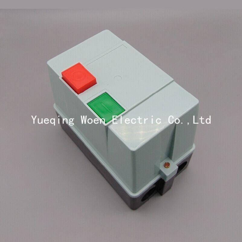 Magnetic starter QCX5-32 Plastic case Motor start switch QCX2-32 Motor protector 32A starter motor magnetic switch qcx2 40