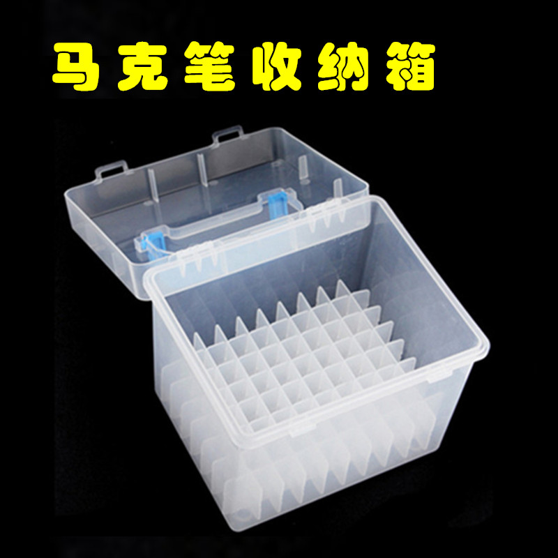 Mark Pen Special Transparent Box Compartment Box, Mark Pen Display Box, Hard Plastic Pencil Case 60 Colors 80 ColorsMark Pen Special Transparent Box Compartment Box, Mark Pen Display Box, Hard Plastic Pencil Case 60 Colors 80 Colors