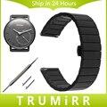 18mm Reloj de Acero Inoxidable Banda de Withings Activite/Acero Pop Mariposa Hebilla de Correa de Liberación Rápida Pulsera Negro plata