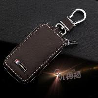 Brown Key Case Casual Style Car Key Ring For Toyota Peugeot Mazda Jaguar Volvo KIA Skoda