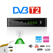 HDMI DVB T2 HD Receiver Digital Terrestre H.264 Full HD 1080P TV Turner DVB T/T2 Receptor Azamerica DVB T2 Wifi Receiver Russia(China)