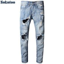 Sokotoo Для мужчин большой отверстия молния снизу рваные джинсы Большие размеры светло-голубой цвет проблемных рваные джинсовые нищий Штаны