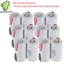 True capacity! 12 pcs SC battery subc battery rechargeable nicd battery replacement 1.2 v accumulator 1800 mah power bank