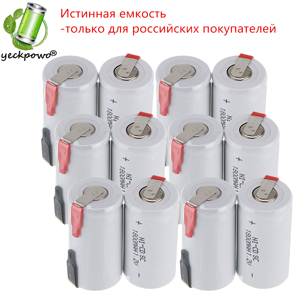 True capacity 12 pcs SC battery subc battery rechargeable nicd battery replacement 1 2 v accumulator