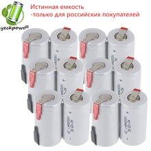Banco de Potência Verdadeira Capacidade! 12 PCS SC Subc Bateria Substituição DA Recarregável Nicd 1.2 V Acumulador 1800 MAH