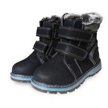מכירה גדולה 1 זוג 20 תואר החורף חם שלג מגפיים, ילדי אתחול כותנה מרופדת, ילדי עור מפוצל ילד נעלייםchildren bootskids leather shoes boychildren winter shoes boys