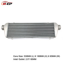 R-EP Universal Aluminum Intercooler 530x180x65mm 2.5inch Inlet 65mm Outlet Cold Air Intake for Turbo Car(China)