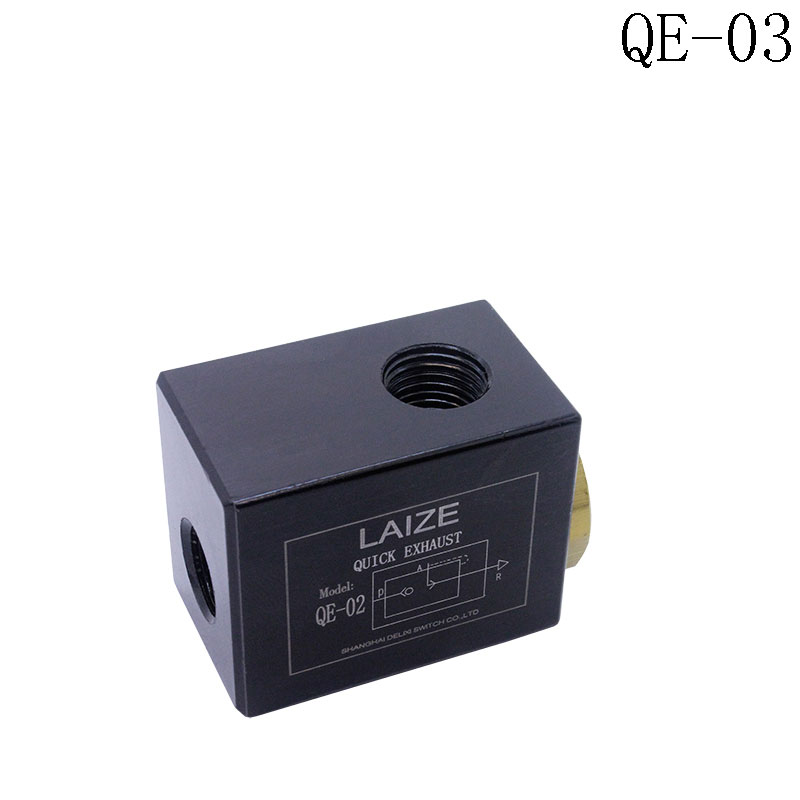5pcs QE-03 Pneumatic 3/8 One Way Air Quick Exhaust Valve 1pcs qe 04 g 1 2 diameter female thread air quick exhaust valve
