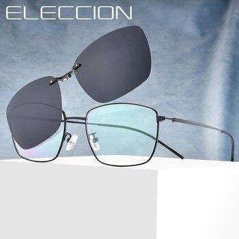 396ce6dd9f ELECCION 2019 gafas Vintage de los hombres gafas de sol polarizadas óptica gafas  graduadas de las mujeres gafas marco con Clips