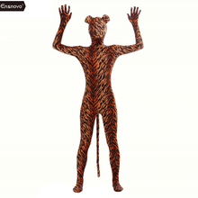 بدلة للجسم من Ensnovo مُزينة بنقشة النمر مُزينة بنقشة حمار وحشي من قماش النيلون المطاطي بدلة للجسم بالكامل على شكل حيوانات