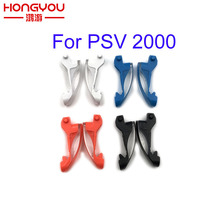 Orijinal Sony PlayStation PS VITA PSV 2000 LR L R sol sağ için PSV2000 tetik düğmesi