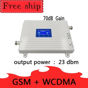 Image 3 - TFX BOOSTER GSM 2G 900 WCDMA  3 g 2100 MHZ repeater cell phone band 1 band 8 gsm  900 MHZ 2100MHZ  UMTS  signal booster