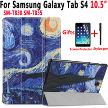 Slim Fold Magnet Sleep Wake Case for Samsung Galaxy Tab S4 10.5 2018 SM-T830 SM-T835 T830 T835 Cover with Screen Protector Film
