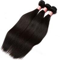 Перуанские девственные 3 шт. Человеческие волосы Weave Связки прямые 100% Пряди человеческих волос для наращивания натуральный Цвет Sunny Queen прод