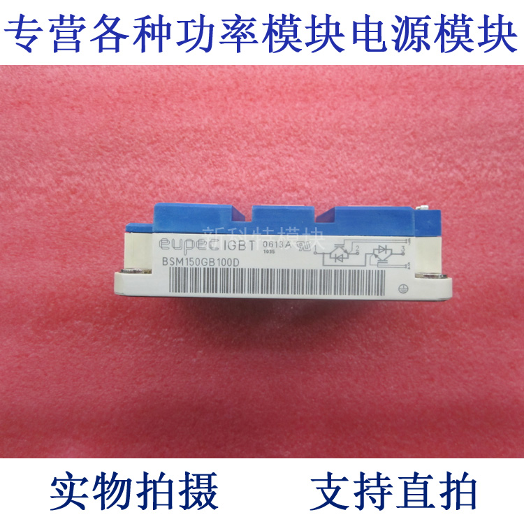 BSM150GB100D EUPEC 150A1000V 2 unit IGBT module tt260n22kof eupec type new tt260a power module