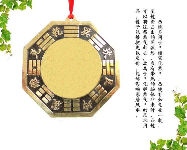de bronze cobre taiji 30 cm mobiliário doméstico pingente 1070161
