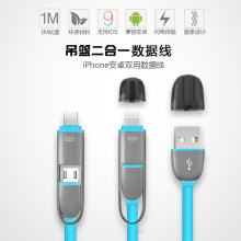 USB Data Charger Cable 8pin 2 in 1 Micro USB Cable For iPhone 6 7 6s Plus 5s 5 iPad mini Samsung Sony Huawei Android Phone case