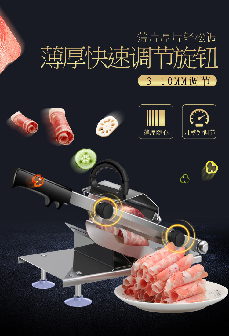 Meat Grinder Automatically Send Beef and Mutton Slicer Home Manual Meat Slicer Roll Sliced Frozen Meat Machine 4