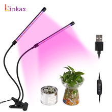 Dual Head LED Grow Light 20W Plant Lamp Three for Indoor Flowers Houseplants Seeds Greenhouse 360 Degree Phytolamp