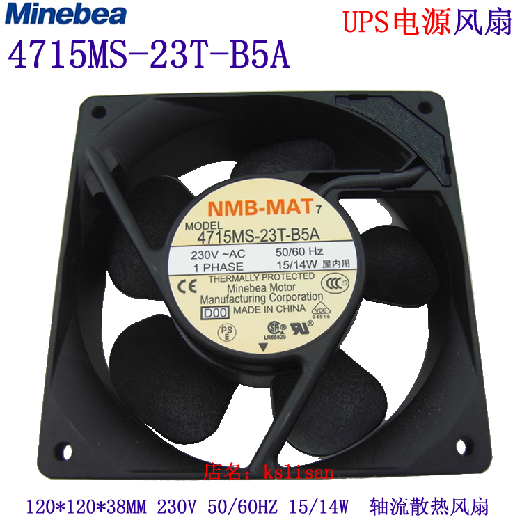 NMB-MAT 4715MS-23W-B5A D00 Server Square Cooling Fan AC 230V 60Hz 120x120x38mm 2-Pin critical information assets disaster management audit model