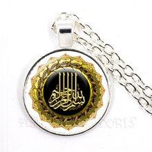 남성 여성을위한 이슬람 알라 목걸이 25mm 유리 카보 숑 펜던트 목걸이 종교 이슬람 보석 액세서리 도매 선물