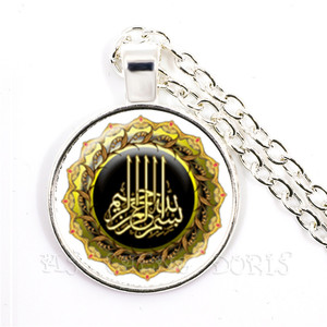 Image 1 - Islamski naszyjnik Allah dla kobiet mężczyzn 25mm wisiorek ze szklanym kaboszonem naszyjnik religijny muzułmanin biżuteria akcesoria hurtownia prezent