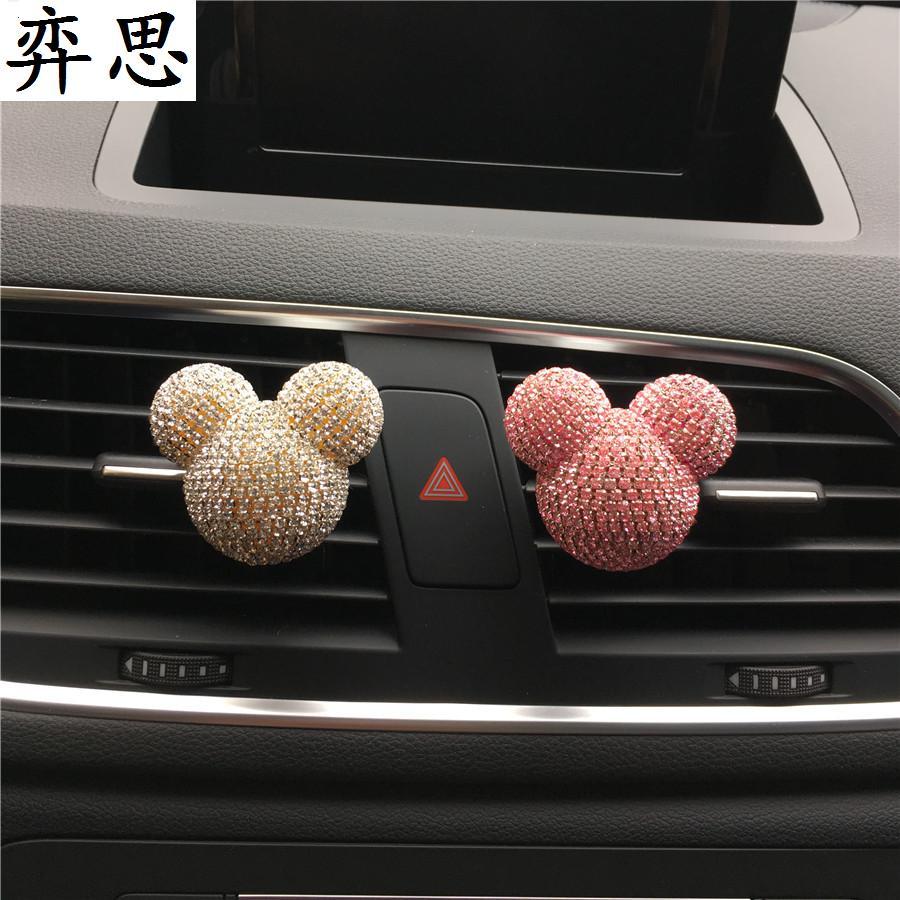 Carro personalizado tomada de ar condicionado perfume decoração interior para senhoras auto parfum ambientador estilo do carro difusor