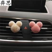 personalized car air conditioning outlet perfume Interior decoration for ladies Auto Parfum Air Freshener Car Styling Diffuser(China)