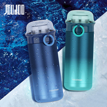 JOUDOO 350ML Fashion High Quality Hot Sale Gradually Changing Color Planet Creative Portable Transparent Cover Vacuum Flasks 35