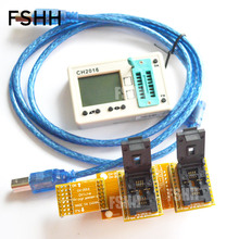 Автономный программатор CH2016 SPI FLASH + 6X8mm QFN8 + QFN8, тестовая розетка, 1 drag 2