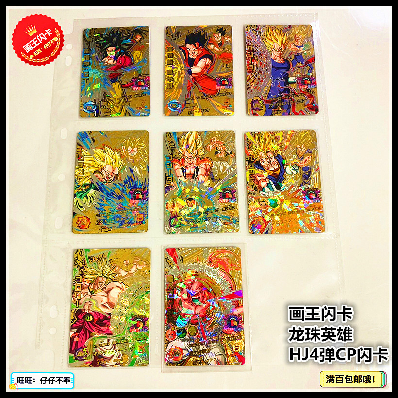 Japan Original Dragon Ball Hero Card HJ4 Goku Toys Hobbies Collectibles Game Collection Anime Cards