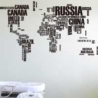 60*90*2 large world map wall stickers original creative letters map wall art bedroom home decorations wall decals