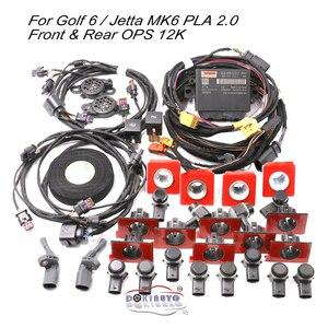 Автоматическая интеллектуальная помощь при парковке, помощь при парковке, пла 2,0, пилот парка, передний и задний OPS 12K, используется для VW Golf 6 ...