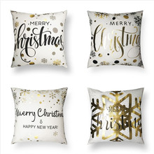 2019 Gold Christmas Pillow Cases Luxury Polyester Letter Case Bedroom Home Office Chair Seat Cover 45x45cm