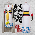 Anime Gintama Cosplay Kagura Cosplay Costume Cheongsam Blet Girdle Gloves Full Set